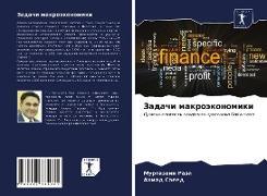 Cover-Bild zu Zadachi makroäkonomiki von Raza, Murtazain