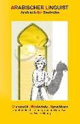 Cover-Bild zu Arabischer Linguist von Khaled Al-Rawaschdeh