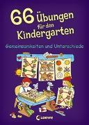 Cover-Bild zu Loewe Lernen und Rätseln (Hrsg.): 66 Übungen für den Kindergarten