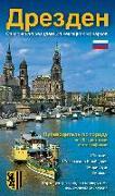 Cover-Bild zu Stadtführer Dresden - die Sächsische Residenz - russische Ausgabe von Kootz, Wolfgang