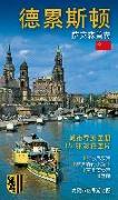 Cover-Bild zu Dresden - die Sächsische Residenz - chinesische Ausgabe von Kootz, Wolfgang