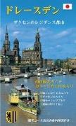 Cover-Bild zu Dresden - die Sächsische Residenz - japanische Ausgabe von Kootz, Wolfgang