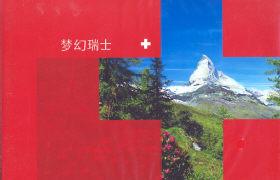 Cover-Bild zu Zauberhafte Schweiz - Chinesische Ausgabe