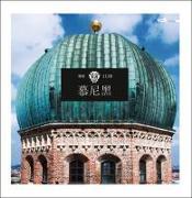 Cover-Bild zu München