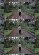 Cover-Bild zu Juvenilia (eBook) von Gluck, Louise (Vorb.)
