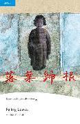 Cover-Bild zu PLPR4:Falling Leaves RLA 2nd Edition - Paper von Yen Mah, Adeline