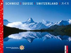 Cover-Bild zu Sonderegger, Christof: Schweiz, Suisse, Switzerland, ???