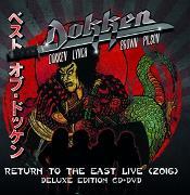Cover-Bild zu Return To The East Live 2016 (CD + DVD Video)