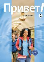 Cover-Bild zu Privet! (Hallo!) 2. Schülerbuch