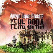 Cover-Bild zu Pérez-Reverte, Arturo: La sombra del águila (Audio Download)