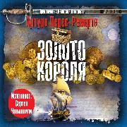 Cover-Bild zu Perez-Reverte, Arturo: Zoloto korolya (Audio Download)