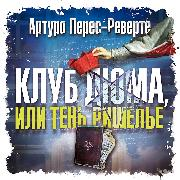 Cover-Bild zu Perez-Reverte, Arturo: The Club Dumas (Audio Download)