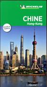 Cover-Bild zu Chine, Hong-Kong