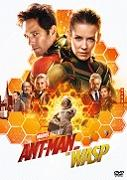 Cover-Bild zu Reed, Peyton (Reg.): Ant-Man and the Wasp