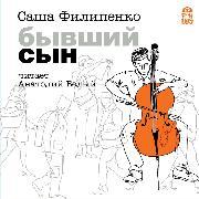Cover-Bild zu Filipenko, Sasha: Byvshij syn (Audio Download)