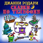 Cover-Bild zu Skazki po telefonu (Audio Download) von Rodari, Gianni