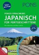 Cover-Bild zu PONS Power-Sprachkurs Japanisch für Fortgeschrittene