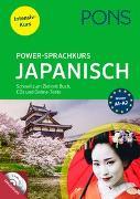 Cover-Bild zu PONS Power-Sprachkurs Japanisch von PONS GmbH (Hrsg.)