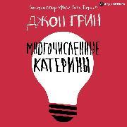 Cover-Bild zu An Abundance of Katherines (Audio Download) von Green, John