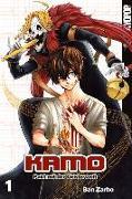 Cover-Bild zu Zarbo, Ban: Kamo - Pakt mit der Geisterwelt 01