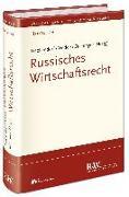 Cover-Bild zu Tischendorf, Falk: Russisches Wirtschaftsrecht