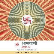 Cover-Bild zu eBook Aptavani-2 - Hindi Audio Book