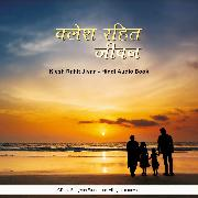 Cover-Bild zu eBook Klesh Rahit Jivan - Hindi Audio Book