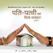 Cover-Bild zu eBook Pati-Patni Ka Divya Vyavhar (S) - Hindi Audio Book
