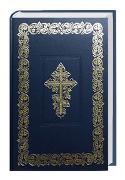 Cover-Bild zu Bibel Russisch mit Apokryphen - ??????