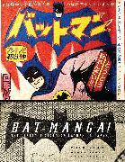 Cover-Bild zu Bat-Manga! (Limited Hardcover Edition) von Kidd, Chip