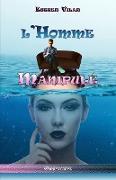 Cover-Bild zu L'homme manipulé von Vilar, Esther