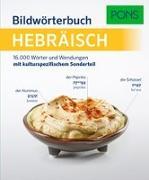 Cover-Bild zu PONS Bildwörterbuch Hebräisch