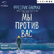 Cover-Bild zu Backman, Fredrik: My protiv vas (Audio Download)