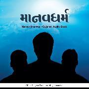 Cover-Bild zu eBook Manav Dharma - Gujarati Audio Book
