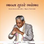 Cover-Bild zu eBook Bhavna Sudhare Bhavobhav - Gujarati Audio Book