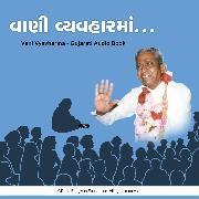 Cover-Bild zu eBook Vani Vyavharma - Gujarati Audio Book