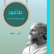 Cover-Bild zu eBook *****