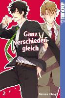 Cover-Bild zu Hiiragi, Nozomu: Ganz verschieden gleich 02
