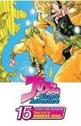 Cover-Bild zu Hirohiko Araki: JOJOS BIZARRE ADV STARDUST CRUSADERS GN VOL 15