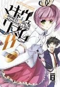 Cover-Bild zu Kanzaki, Karuna: Armed Girl's Machiavellism 08