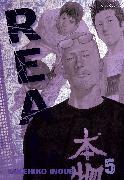 Cover-Bild zu Takehiko Inoue: Real Volume 5
