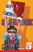 Cover-Bild zu Takehiko Inoue: SLAM DUNK GN VOL 26 (C: 1-0-2)