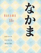 Cover-Bild zu Makino, Seiichi: Nakama 1B