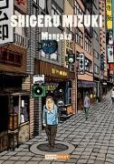 Cover-Bild zu Mizuki, Shigeru: Shigeru Mizuki - Mangaka