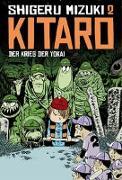 Cover-Bild zu Shigeru, Mizuki: Kitaro 2