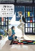 Cover-Bild zu Kanna, Kii: Seaside Stranger Vol. 1: Umibe no Etranger
