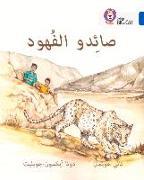 Cover-Bild zu Hoopman, Kathy: The Leopard Poachers Level 16