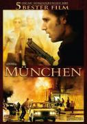 Cover-Bild zu Kushner, Tony: München