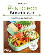 Cover-Bild zu Das Bento-Box-Kochbuch von Itoh, Makiko