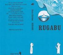 Cover-Bild zu Ehrbar, Reto: Rugabu
